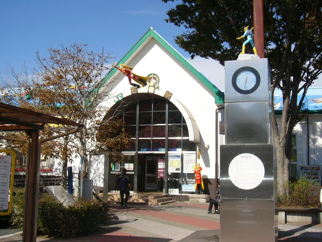 ishinomaki-station