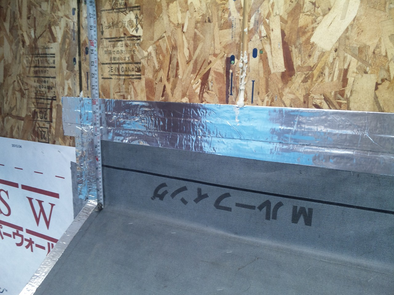 屋根防水紙の壁面立上納まり ゴムアスファルトルーフィング