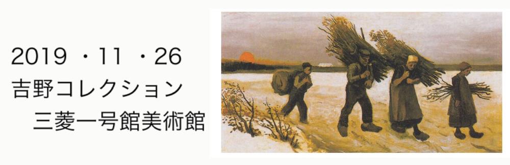 GURE8番外編 吉野コレクション