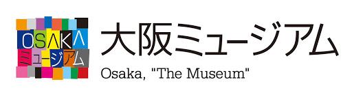 ▶大阪城御座船は「大阪ミュージアム」に登録されています