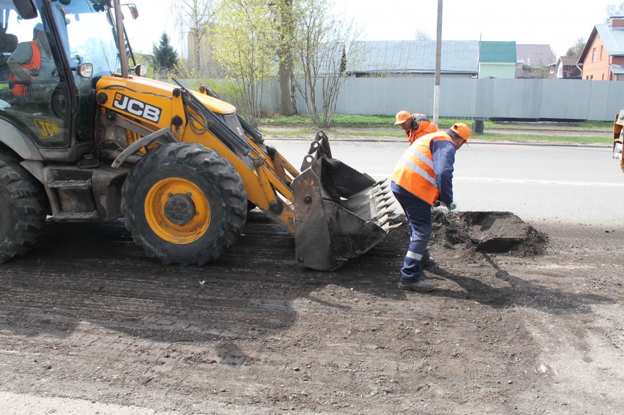 JCB888.RU выполняет ремонт дорог в Одинцово, Внуково, Голицыно, Звенигород, Кубинка, Красногорск, Сколково и т.д. Любая степень сложности, быстро и качественно восстанавливает идеальное состояние дорожного полотна. Мы можем выполнить следующие виды ремон