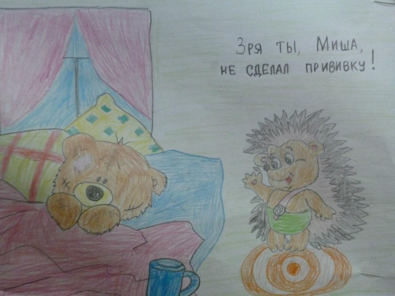 молодости мы против гриппа рисунок отдохнуть даховской