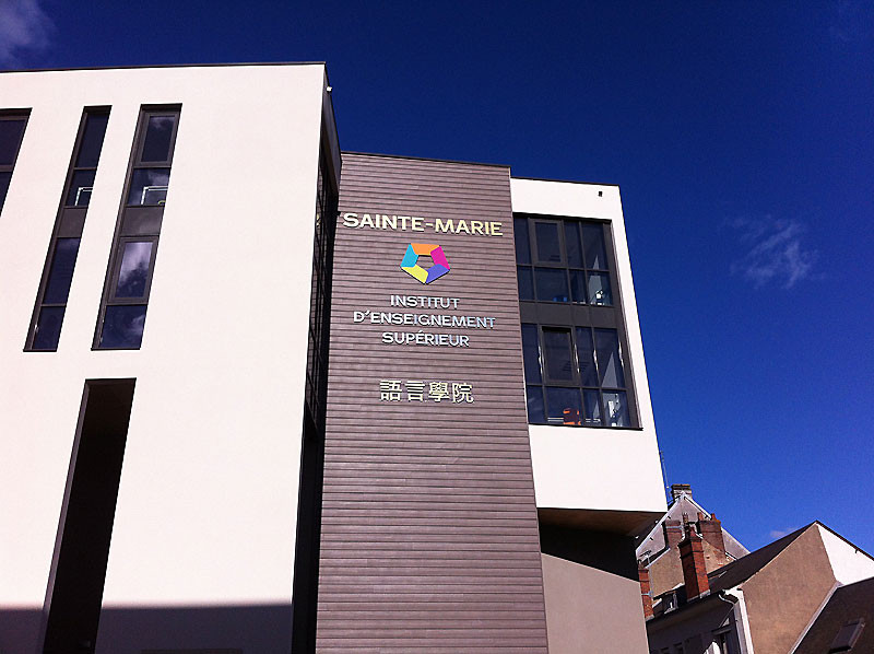 IES Sainte-Marie | Façade du bâtiment (33 rue Jean Baffier)