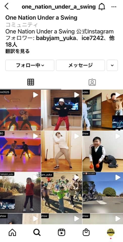 DANCE CHALLENGE Vol.1