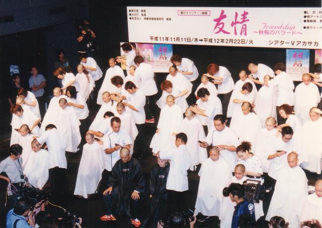 1999年初演の断髪式の様子