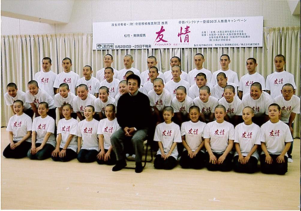 2003年 渡瀬恒彦さん