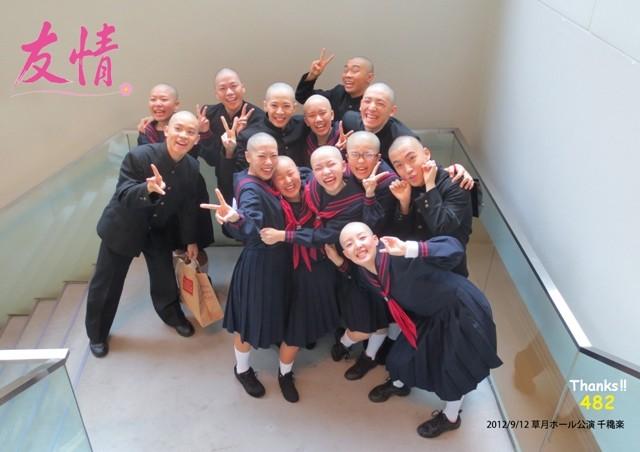2012年<千穐楽>