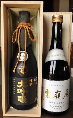 ほまれ酒造 会津ほまれ純米大吟醸(チャンピオン・サケ受賞)と限定販売雲嶺庵