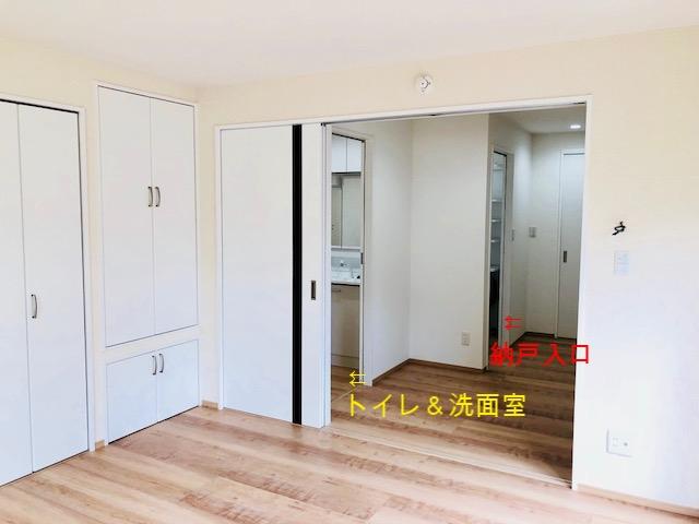 施工後 2枚引きドアにして開口を広く