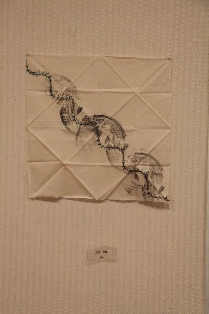 田熊 沙織 Saori Taguma(福岡)