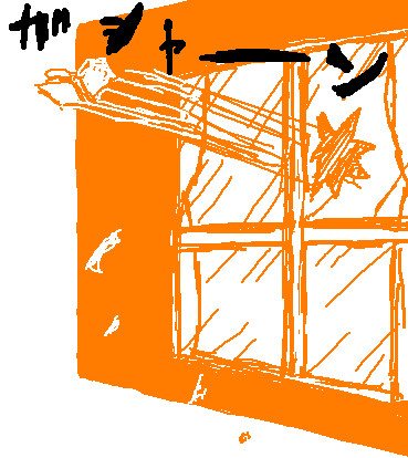 ギャグマンガ日和2 第6話より 「ソードマスターヤマト」パロ 11