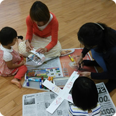 乳幼児の親子対象講座 イメージ写真