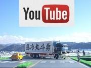 スケールトラックモデルズのYoutubeです。230本ほどのオリジナル動画を掲載しています。