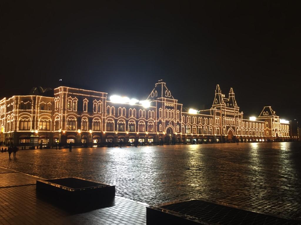 Moskau, Kaufhaus GUM bei Nacht, nachts, Roter Platz