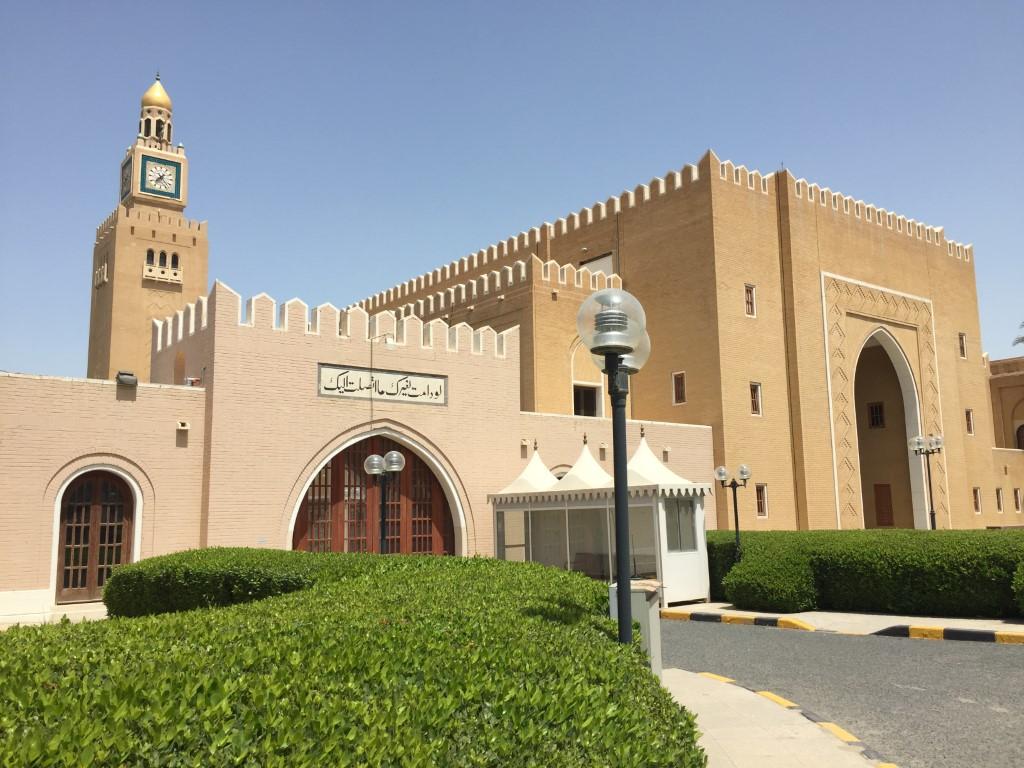 Kuwait, Sief Palast, Reisebericht, Reiseblog, Sehenswürdigkeiten, Attraktion,