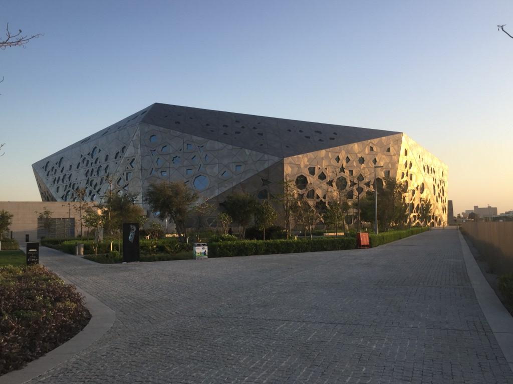 Kuwait, Sheik Jaber Al-Ahmad Cultural Center, Reisebericht, Reiseblog, Sehenswürdigkeiten, Attraktion, Theater