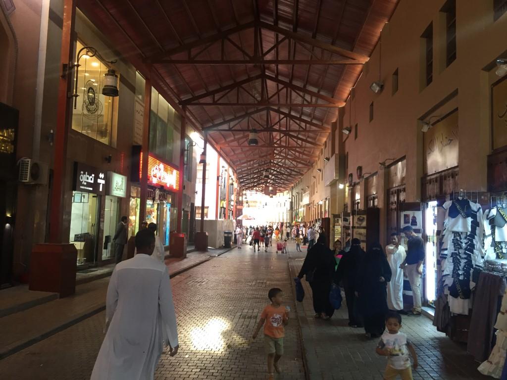 Kuwait, Souq, Al Mubarakya, Reisebericht, Reiseblog, Sehenswürdigkeiten, Attraktion, Kuwait