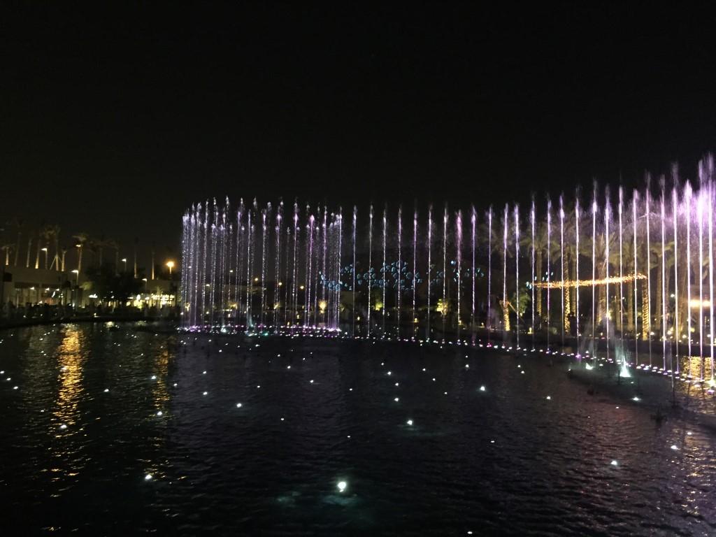 Reisebericht, Reiseblog, Sehenswürdigkeiten, Attraktion, Kuwait, Sheik Jaber Al-Ahmad Cultural Center, dancing Fountain, singende Fontänen, Wasserspiele