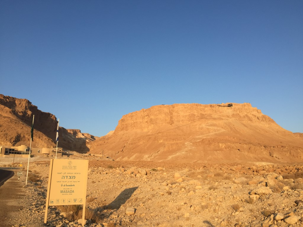 Israel, Totes Meer, Masada