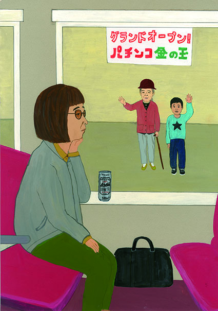 【ダメ男4】  小森和義61歳。職業タレント。今日「コモリ倶楽部」の 番組収録をドタキャンして、うまい日本酒を飲むために東北行きの列車に 乗っている。子供の頃可愛がってくれた親戚のおじさんが死んだことに したが、本当はだれも死んでない。てゆうかもうみんな死んでる。