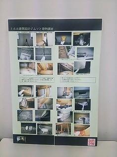 神楽坂建築塾・2013年度展示・仕事としての建物調査