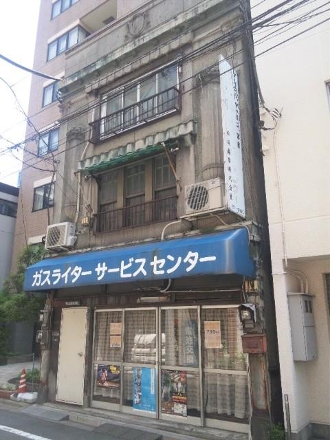 台東区・看板建築、解体済