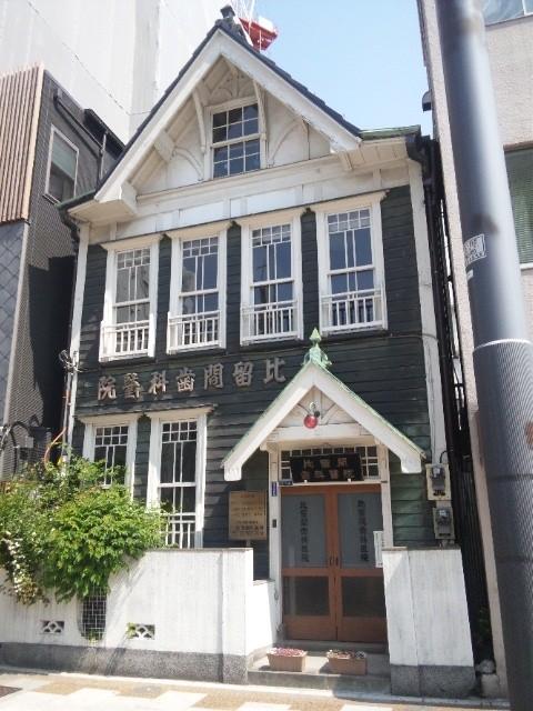 台東区・上野駅前歯科医院