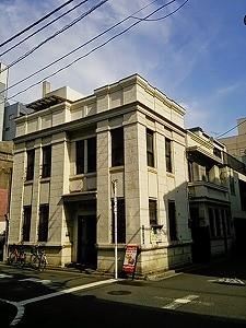 昭和の診療所