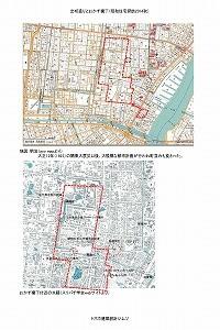 台東区まち歩き資料