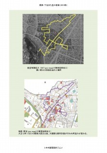 台東区、根岸下谷、空襲焼失、明治期地図
