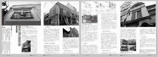 都市に刻む庶民の夢 看板建築
