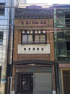 トホホジムソ神田まち歩き2014