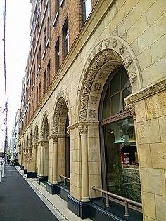 神田丸石ビルディング