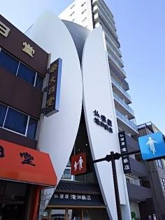 浅草通り、滝田商店、台東区寿