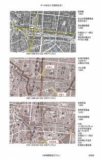 配布資料・アーチのまち秋葉原を歩く・180603・トホホジムソ