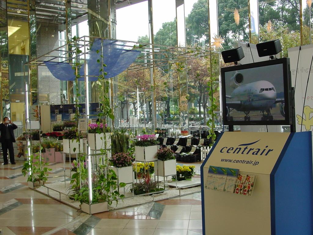 セントレア展(松坂屋オルガン広場 2003年)