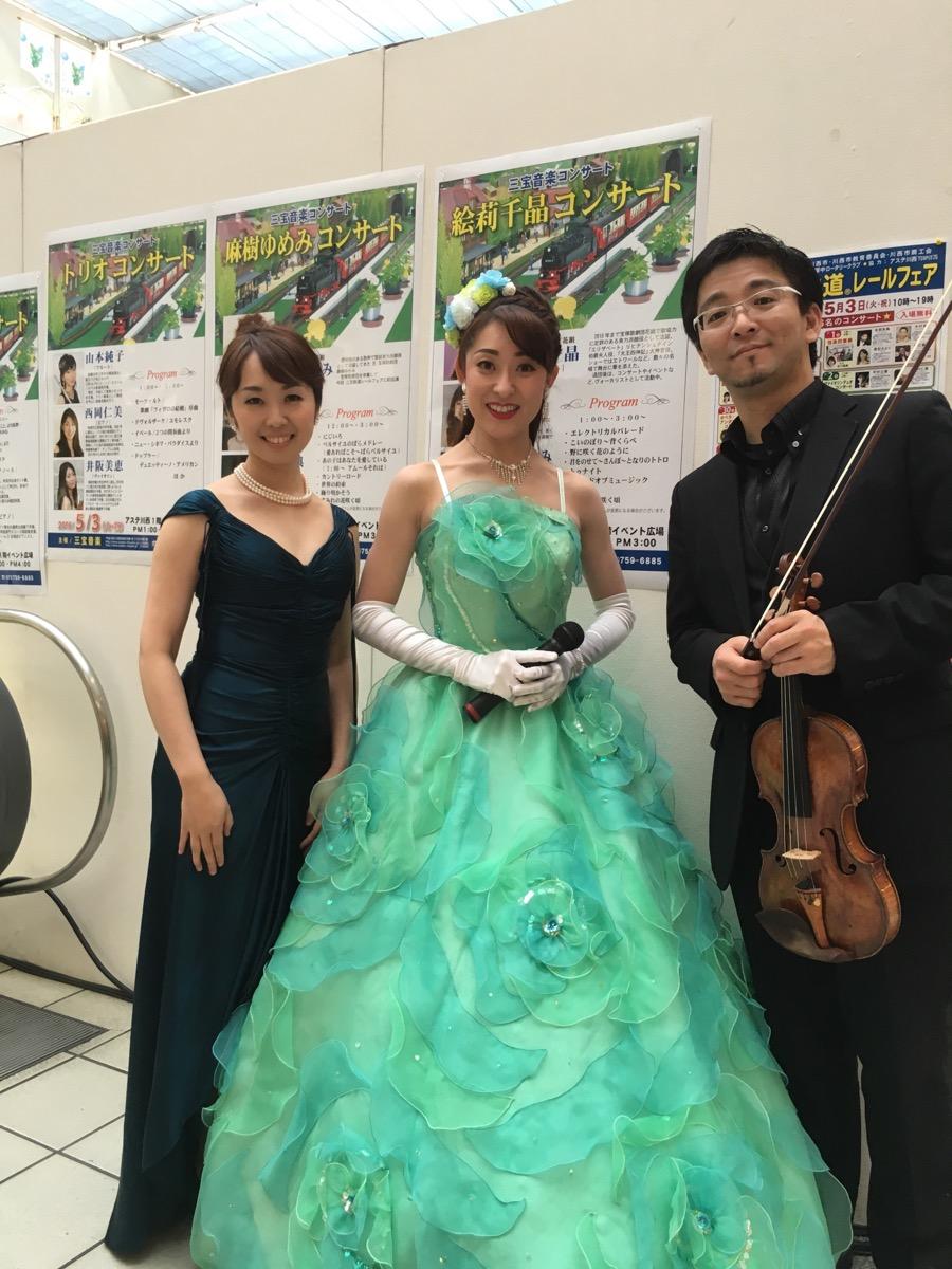 78698b8573c0b アステ川西レールフェア出演 - moliendcafe 音楽エンターテインメントバンド