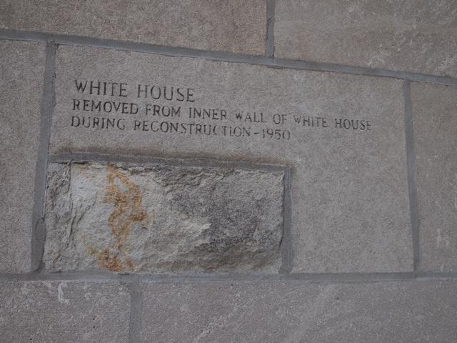 ホワイトハウスーワシントンD.C.ー