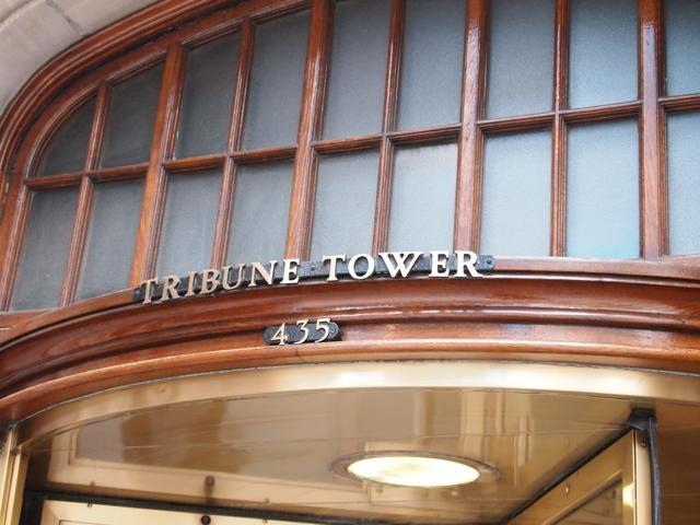 トリビューン・タワー