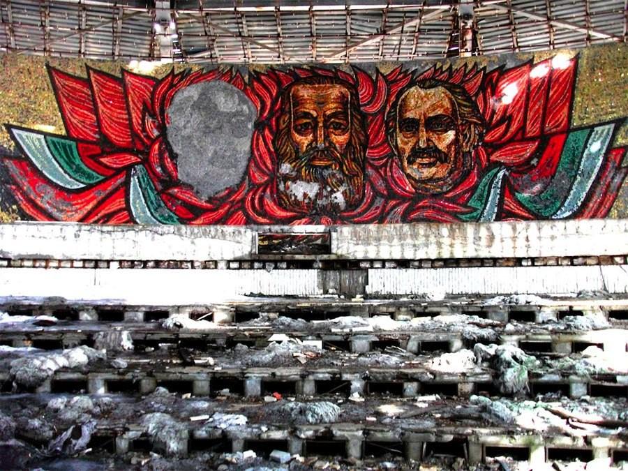 ブルガリア共産党本部内部 ホールの観覧先