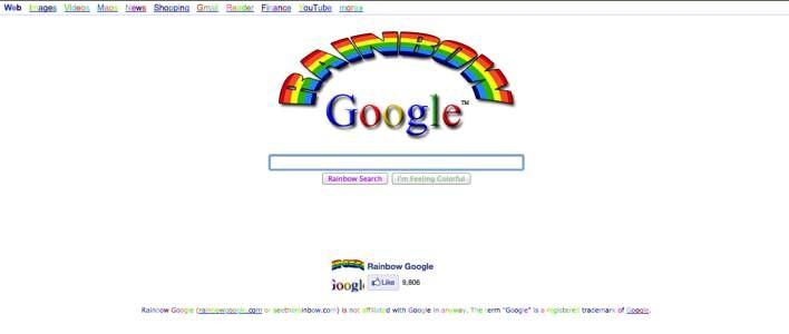Googleの隠れ機能6