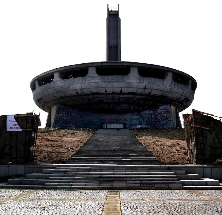 ブルガリア共産党本部の正面
