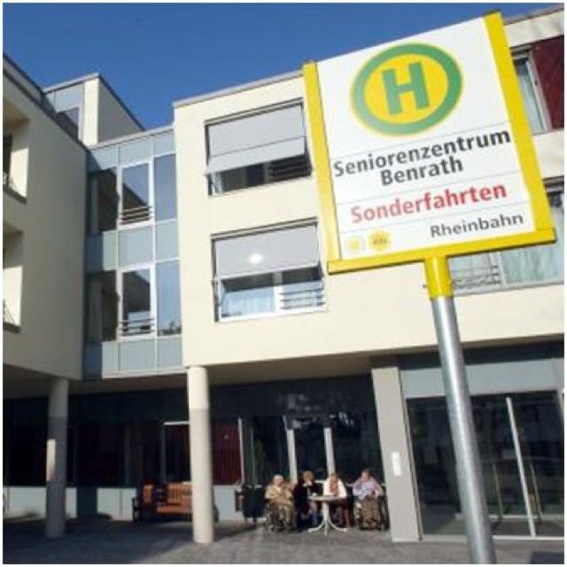 デュッセルドルフで発明された「画期的なバス停」