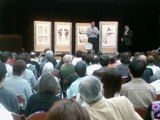 2010年徐先生足もみ講演会(大阪)
