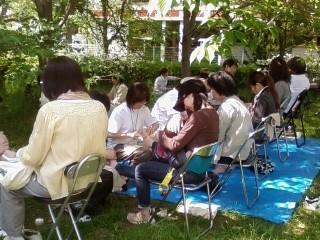 2010年ビーガン アース イベント(京都 岡崎公園)