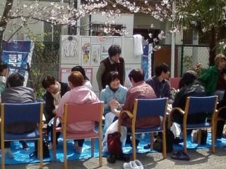2010年新須磨病院お花見イベント