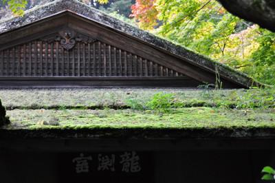 南禅寺龍渕閣