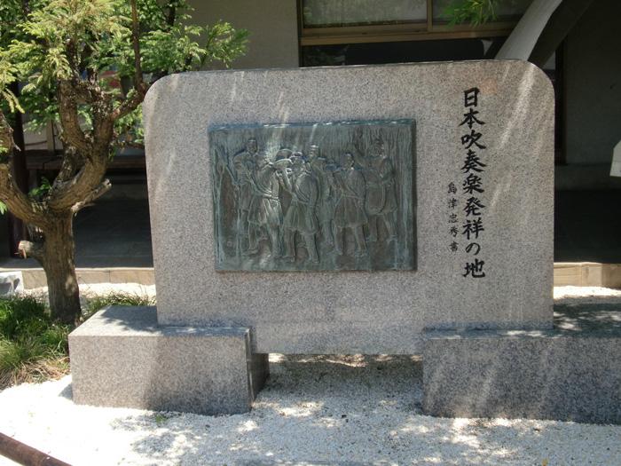妙香寺(日本吹奏楽発祥の地)