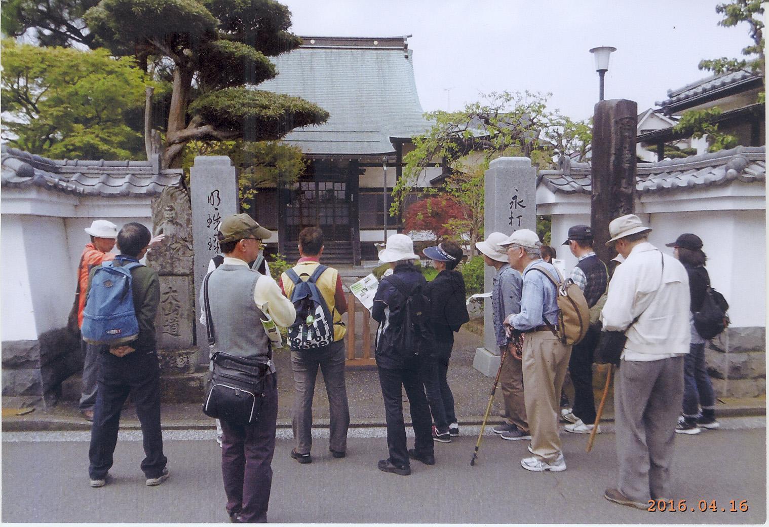 永明寺別院前