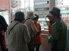 鶴ヶ峰駅の受付風景